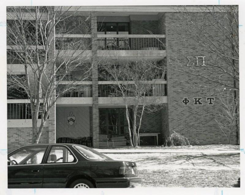 Pleasants Dormitory, March 1995