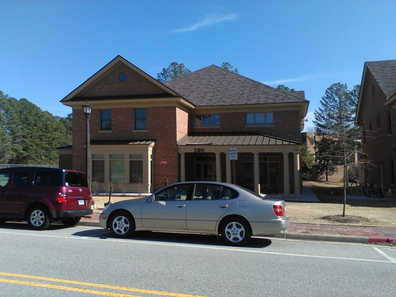 Sigma Alpha Epsilon House, 2015