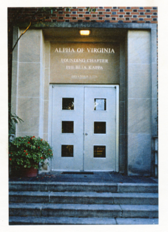 Exterior of the Apollo Room at Phi Beta Kappa Memorial Hall, Undated.